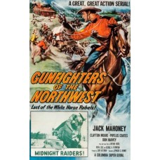 GUNFIGHTERS OF THE NORTHWEST (1954)
